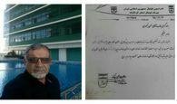 فوتبال کرمانشاه نیاز به تغییر ات بنیادین دارد