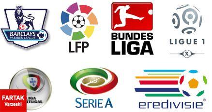 نتایج بازی های باشگاهی روز یکشنبه در لیگ های معتبر اروپایی