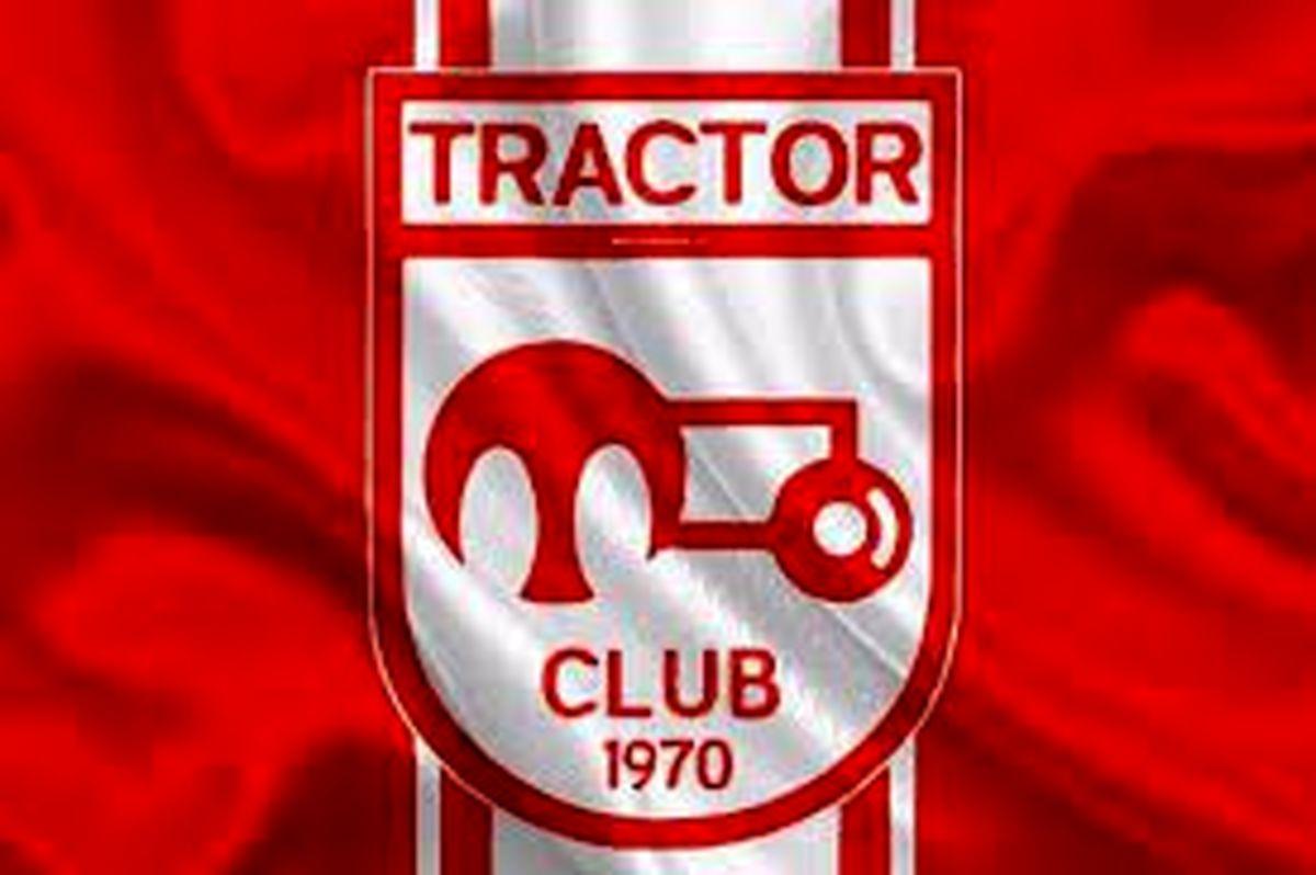 پاسخ منفی AFC به درخواست فدراسیون ایران برای تعویق بازی تراکتور