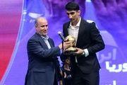 بیرانوند عنوان مرد سال فوتبال آسیا را از دست داد؟/ بیسلیقگی آقای رییس!