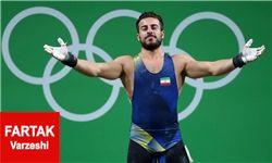 پیام تبریک IOC به رستمی پس از شکستن رکورد جهان