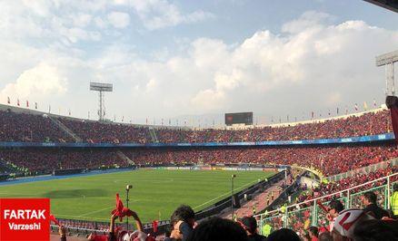 ابراز تعجب AFC از تکمیل ورزشگاه آزادی 4 ساعت مانده به آغاز بازی +عکس