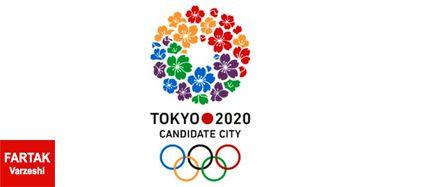 اضافه شدن 5 رشته به بازی های المپیک 2020