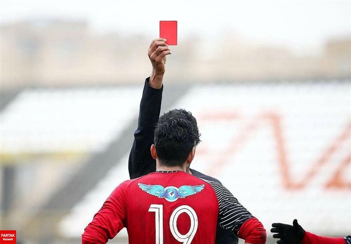 اعلام اسامی داوران هفته بیستوششم لیگ برتر فوتبال