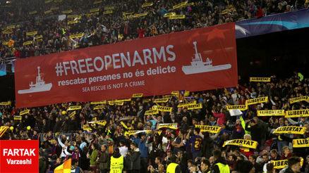 فوتبال و سیاست آمیخته شد/ درخواست سیاسی هواداران از بارسلونا