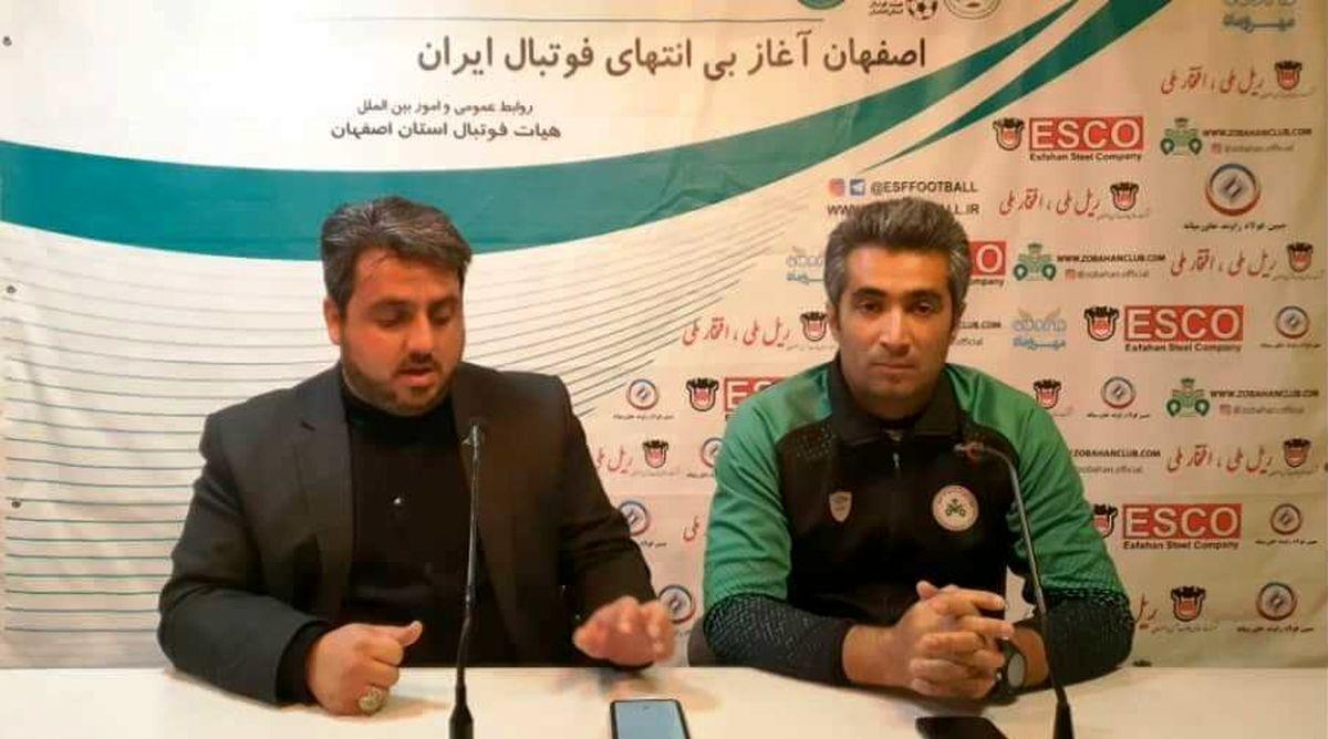 مربی ذوب آهن: رییس فدراسیون فوتبال به مسائل داوری ورود پیدا کند