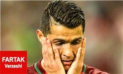 دیدن اشک های مسی دل رقیبانش را هم به درد آورد