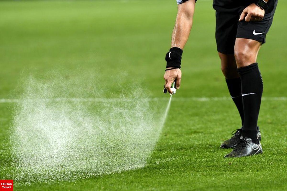 اسامی داوران دیدارهای هفته ۲۸ لیگ برتر فوتبال اعلام شد