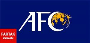 در انتظار تصمیم نهایی؛واکنش ها به تصمیم AFC چه خواهد بود؟