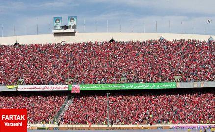 حضور یگان اسب سوار در ورزشگاه آزادی / حمایت هواداران  از ستاره محبوب پرسپولیس + تصاویر
