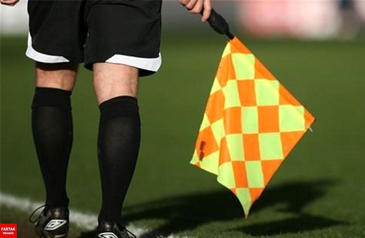 اعلام اسامی داوران مرحله سوم جام حذفی