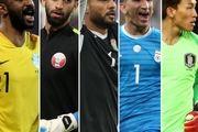 گُلر پرسپولیس در جمع 5 دروازهبان برتر جام ملتهای آسیا