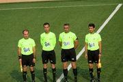 داوران هفته بیستویکم لیگ برتر فوتبال مشخص شدند