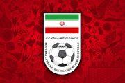 دادگاه CAS درخواست فدراسیون فوتبال را پذیرفت