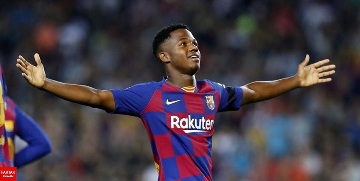 رسمی؛ فاتی تا 2022 در بارسلونا