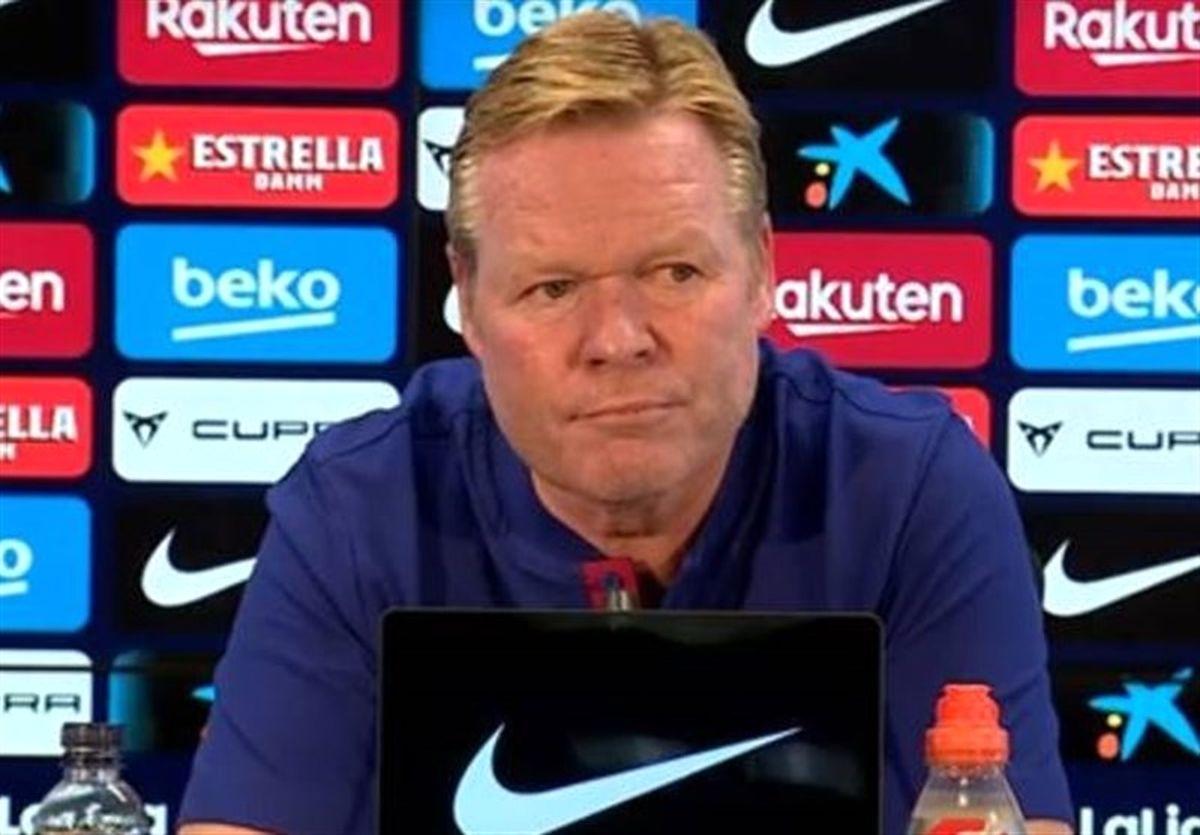 همه بازیکنان بارسلونا تشنه موفقیت هستند/ یوونتوس رقیب قدرتمندی است