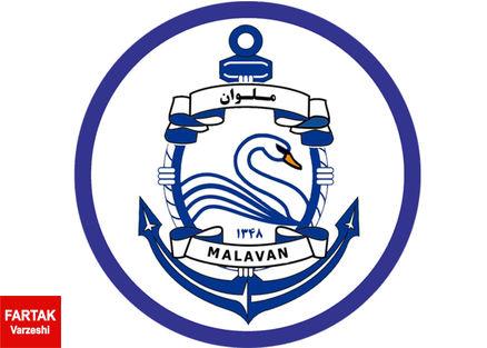 بیانیه روابط عمومی باشگاه ملوان در مورد اظهارات فرزاد مجیدی