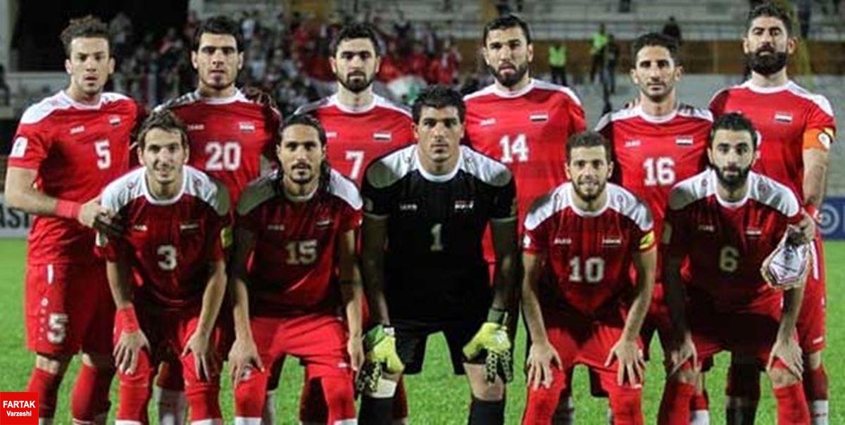 انتخابی جام جهانی | ترکیب تیم ملی فوتبال سوریه برای بازی ایران مشخص شد